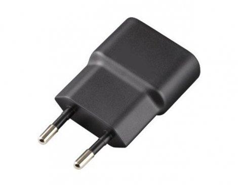 USB charger 2.jpg
