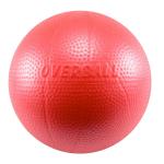Overball - rehabilitační míč 23 cm GYMNIC červený