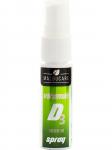MALBUCARE Vitamin D3 15 ml sprej AKCE!