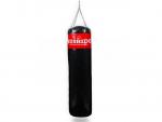 Boxovací pytel DBX BUSHIDO 150 cm 50 kg