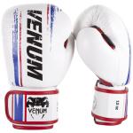 Boxerské rukavice Bangkok Spirit - kůže Nappa bílé VENUM