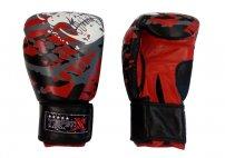 TEAM-X rukavice muay thai LEBKA kůže
