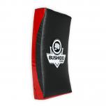 Tréninkový blok 62 cm DBX BUSHIDO - červený