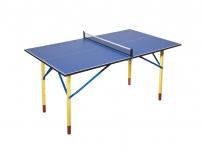 Stůl na stolní tenis CORNILLEAU MINI