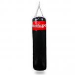 Boxovací pytel DBX BUSHIDO 130 x 35 cm - prázdný