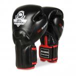 Boxerské rukavice BB2 - přírodní kůže DBX BUSHIDO