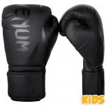 Boxerské rukavice - dětské Challenger 2.0 Kids černé VENUM