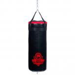 Boxovací pytel DBX BUSHIDO GymPro Junior 80 cm/30 cm 15 kg pro děti
