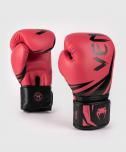 Boxerské rukavice Challenger 3.0 black/coral VENUM