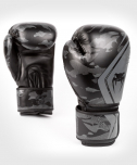 Boxerské rukavice Defender Contender 2.0 Black VENUM