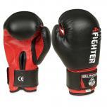 Boxerské juniorské rukavice DBX BUSHIDO ARB-407v3