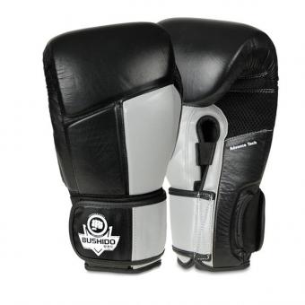 Boxerské rukavice kožené DBX BUSHIDO ARB-431 šedé