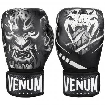 Boxerské rukavice Devil bílé černé VENUM