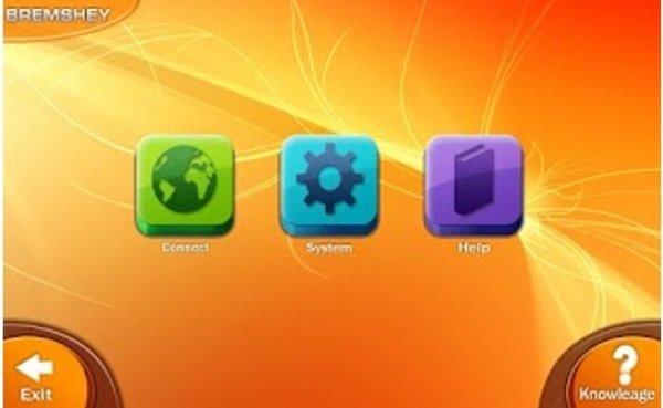 Bremshey App 2g