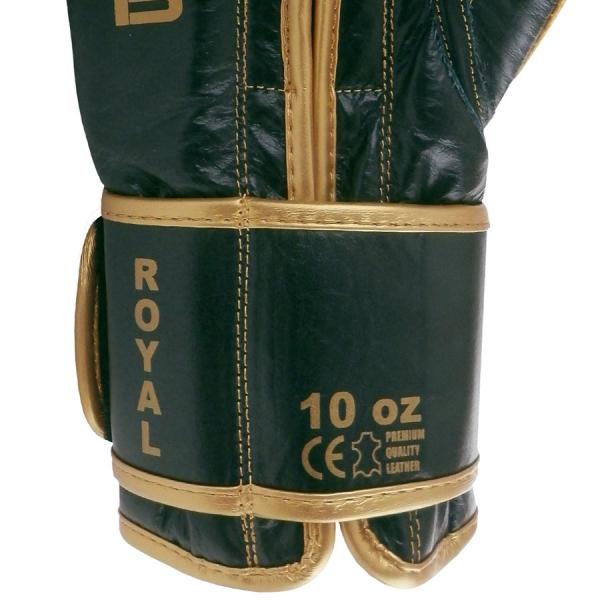 Boxerské rukavice kůže Royal BAIL černé detail 2