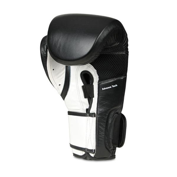 Boxerské rukavice DBX BUSHIDO ARB-431 bílé vně