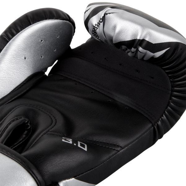 VENUM boxerské rukavice Challenger 3.0 černé stříbrné inside