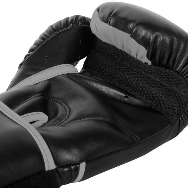 Boxerské rukavice Challenger 2.0 šedé bílé VENUM inside