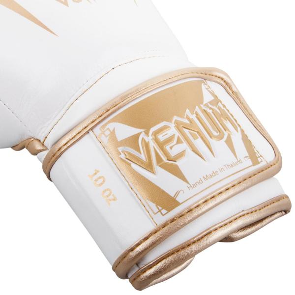 Boxerské rukavice Giant 3.0 bílo zlaté VENUM omotávka