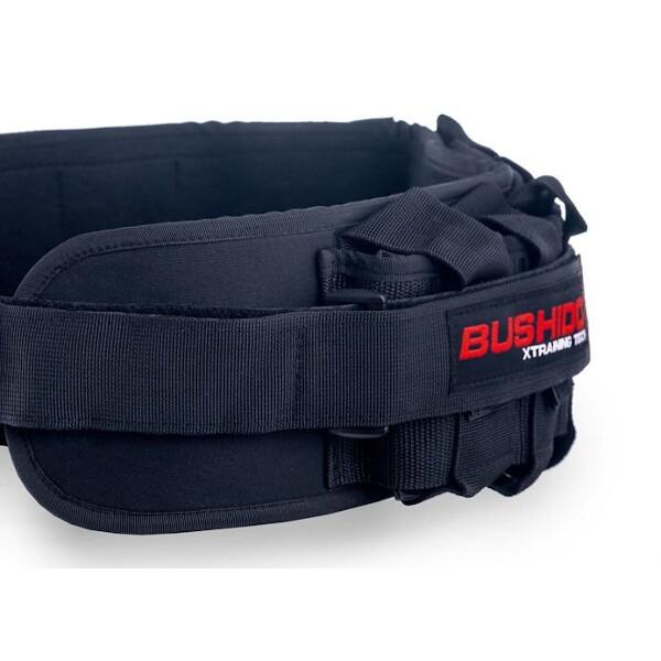 Zátěžový pás DBX BUSHIDO DBD-W-5, 1-10 kg detail