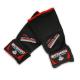 Gelové rukavice DBX BUSHIDO červené