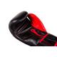 Boxerské rukavice DBX BUSHIDO ARB-415 detail 4