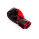 Boxerské rukavice DBX BUSHIDO ARB-415 ležící