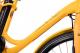 WAKITA GRACE žlutá rám