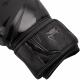 VENUM boxerské rukavice Challenger 3.0 černé omotávka