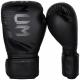 VENUM boxerské rukavice Challenger 3.0 černé
