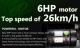 Běžecký pás BH Fitness SK7990 promo 2