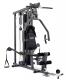 Posilovací věž  TRINFIT Gym GX6
