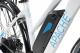 APACHE Matta Tour E4 pearl white 2020 baterie