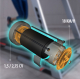 Běžecký pás BH FITNESS PIONEER R3 TFT motor