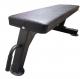 Posilovací lavice STRENGHSYSTEM Flat Bench V2 ze strany
