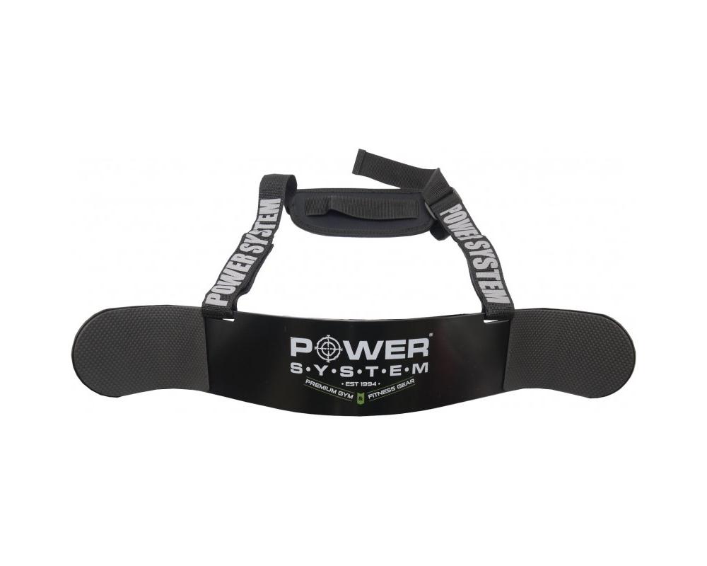 power-system-arm-blaster (1)g