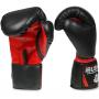 Boxerské rukavice DBX BUSHIDO ARB-407 spodek
