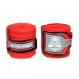 Boxerská omotávka DBX BUSHIDO PRO červená pár