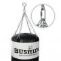 Boxovací pytel DBX BUSHIDO 140 x 40 cm - prázdný detail