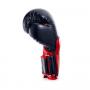 Boxerské rukavice DBX BUSHIDO DBD-B-3 strana