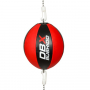 Reflexní míč - speedbag DBX BUSHIDO ARS-1150 R