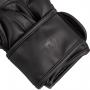 VENUM boxerské rukavice Challenger 3.0 černé detail