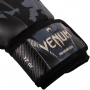 Boxerské rukavice Impact dark camo sand VENUM omotávka