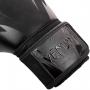 Boxerské rukavice Impact černé VENUM omotávka