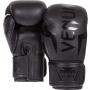 Boxerské rukavice Elite černé VENUM pair