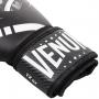 Boxerské rukavice Devil bílé černé VENUM omotávka