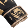 Boxerské rukavice Elite černé zlaté VENUM omotávka