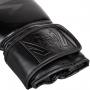 Boxerské rukavice Challenger 2.0 černé VENUM omotávka