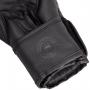 Boxerské rukavice - dětské Challenger 2.0 Kids černé VENUM spodek