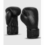 Boxerské rukavice Plasma černé VENUM